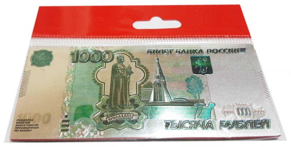 """Магнит виниловый 025-12-1000R вин. фольга """"1000 рублей"""""""