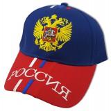 Головной убор Бейсболка золотая вышивка Герб России, флаг России...