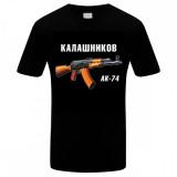 Футболка M Автомат Калашников