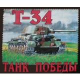 Футболка M Танк Победы Т-34, M