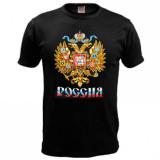 Футболка XL Герб России, надпись Россия, XL черная