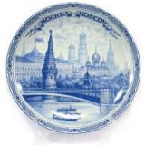 """Тарелка 20-7-17 фарфоровая с син. рис. D20 """"Москва. Панорама"""""""
