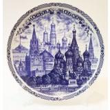 """Тарелка 20-7-19 Тарелка фарфоровая с синим рисунком D20 """"Москва..."""