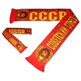Шарф шерстяной СССР Красный