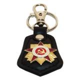 Брелок на коже, с орденами СССР