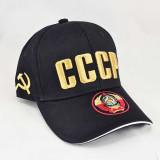 Головной убор Бейсболка ГЕРБ СССР, вышивка, синяя