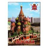 Магнит металлический 02-19-1 мет. плоский Москва...