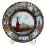 """Магнит 026-7K8-22 тарелка D7 К8 """"Москва"""" фарф. с подставкой"""