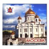 """Магнит металлический 02-4-21 квадр.мет.""""Москва..."""