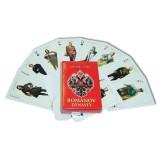 Карты игральные 900-IR Императоры России красные 55 листов