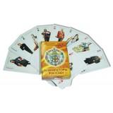 Карты игральные 900-06A подарочный набор Москва 2 колоды по 55...