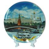 "Тарелка 20-6-17 Тарелка фарфоровая без борта ""Москва. Панорама"""