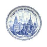 """Магнит 026-7-7-19 тарелка с синим рисунком D7 фарфор """"Москва..."""
