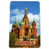 """Магнит виниловый 030-1-19 большой """"Москва Храм Василия..."""