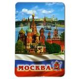 """Магнит виниловый 030-1-19K21 большой """"Москва, Панорама, Храм..."""