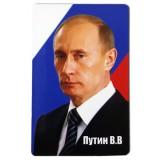 Магнит виниловый Путин, Россия