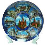Тарелка 20-KN2-19 фарфоровая коллаж №2 Москва ХВБ D20