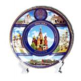 "Тарелка 15-K6-19 коллаж D15 фарфор ""Москва..."
