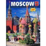 Книга путеводитель по Москве, английский язык