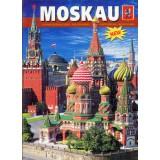 Книга путеводитель по Москве, немецкий язык