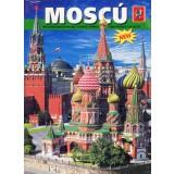 Книга путеводитель по Москве, испанский язык