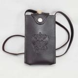 Фляжка металлическая в кожаном чехле с ремешком на плечо, Герб...