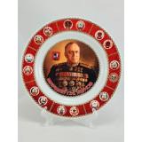 Тарелка Жуков Г.К.