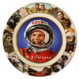 Тарелка Гагарин Ю.А.