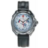 Часы мужские наручные, Восток, 211066, Командирские механические,...