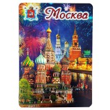 Магнит виниловый 025-6-19K22 Ночная Москва, ХВБ, Спасская башня,...