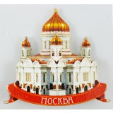 Магнит деревянный Храм Христа Спасителя