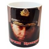 Кружка Путин В.В. в морской военной шапке