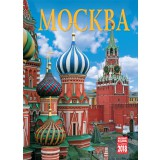 Печатная продукция календарь на спирали Москва, КР20