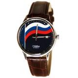 Часы наручные, Слава, Русский флаг