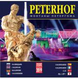 Печатная продукция календарь Фонтаны Петергофа (ночь), КР10