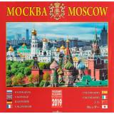 Печатная продукция календарь Москва, КР10