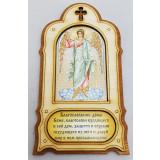 Товары к Пасхе икона-магнит с подставкой, Ангел хранитель, 14х7