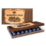 Шоколад шоколадные конфеты Вечерний звон, 320