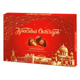 Шоколад коробка конфет, Красный Октябрь, 200