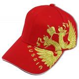Головной убор Бейсболка Герб России вышивка, красная