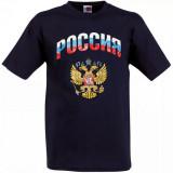 Футболка XL Надпись Россия, Герб России мал, XL черная