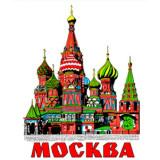 Футболка M Собор Василия Блаженного, белая, M