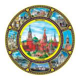 "Магнит полистоун 026-7K8-20 тарелка D7 К8 ""Москва"" фарф..."