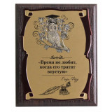 Подарок с гравировкой Наборы для виски, коньяка, водки,...
