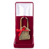 Подарок с гравировкой Свадебные замки Замочки в футляре...