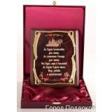 Подарок с гравировкой Плакетки Плакетки на Юбилей в подарочном...