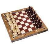 Подарок с гравировкой Настольные игры Шахматы, шашки slchess60,...