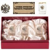Подарок с гравировкой Подарки для мужчин Наборы стопок с...