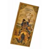 Подарок с гравировкой Настольные игры Нарды 030101016/2, Нарды...
