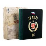"""Подарок с гравировкой Фотоальбомы 040407004, Фотоальбом """"ДМБ""""..."""
